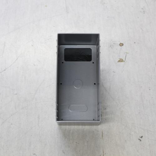 movietech-Abdeckhaube-Batterie-gebraucht